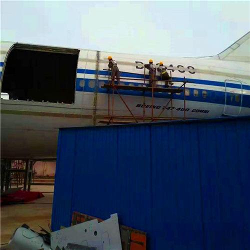 退役波音747外壁翻新防腐