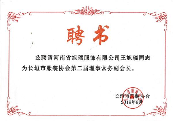 河南劳保服