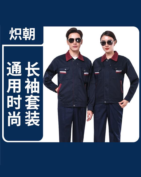 工作服-01-02款