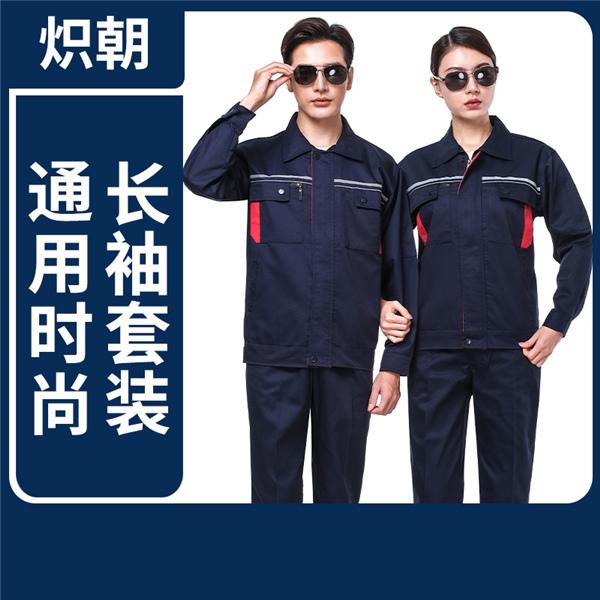 工作服设计-春秋款系列601款