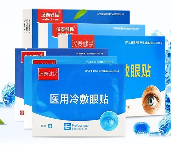 医用型冷敷眼贴适用人群和成分使用说明详解