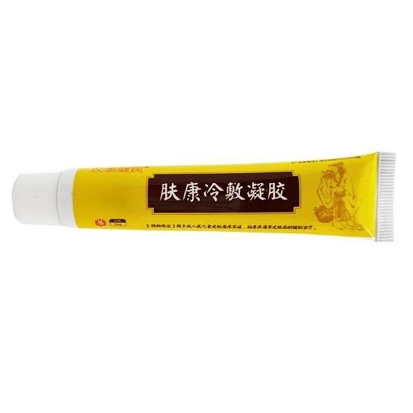 肤康冷敷凝胶成分分析和用途用法贮存
