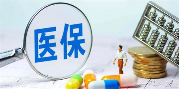 无需选择直接就近就医 7月1日起北京社区医院可直接医保结算