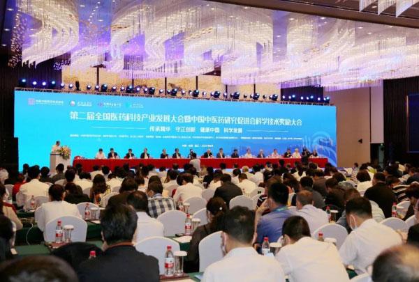 医药科技产业发展大会在成都举办