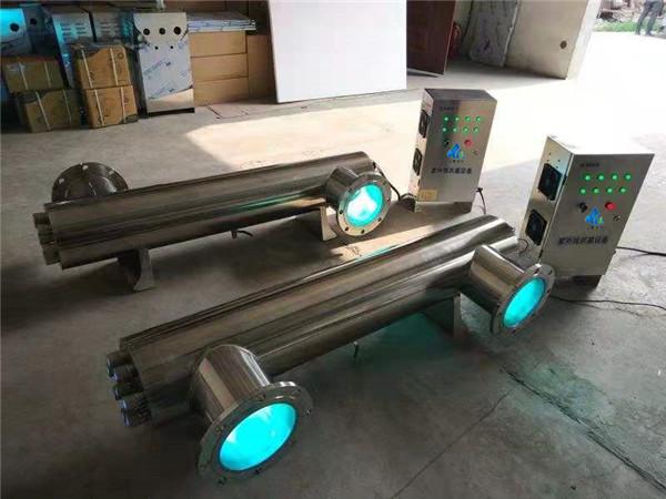 河南紫外線消毒器
