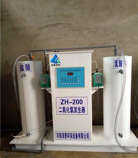 河南二氧化氯發生器(高純復合型)