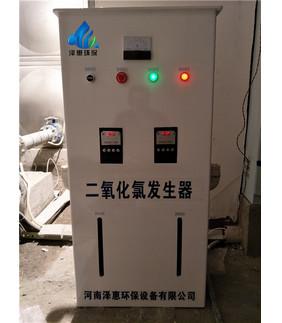 化學法二氧化氯發生器(基本型)