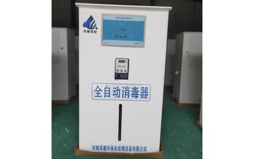 次氯酸钠投加器的一些具体使用方法和功能主要有这些