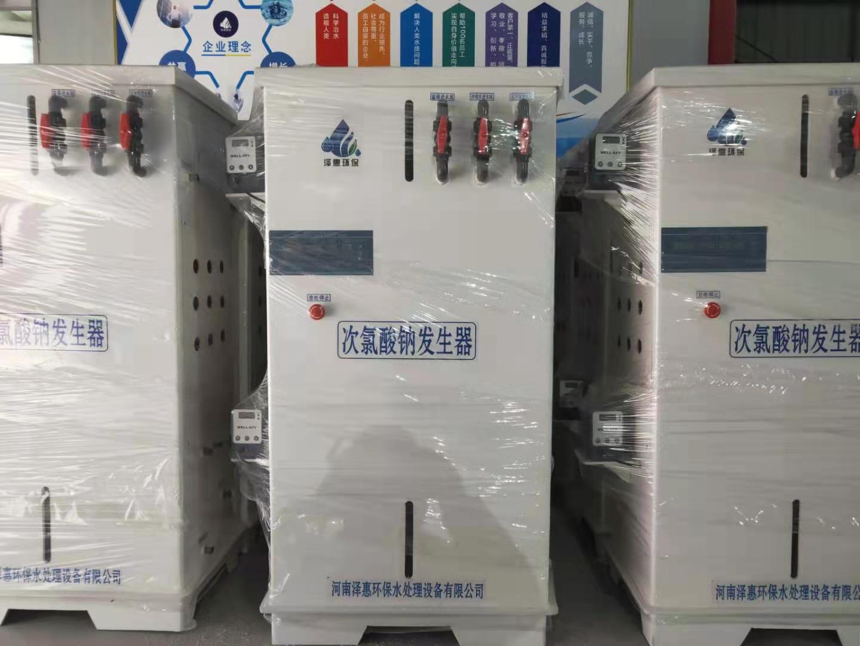 河南澤惠環保次氯酸鈉發生器調試安裝現場