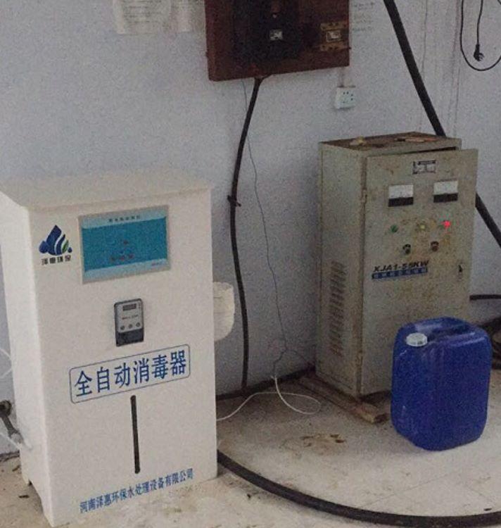 河南農村飲水工程