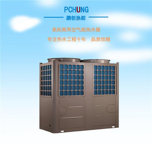 西安空气源热泵热水器的安装是什么?有什么技巧?