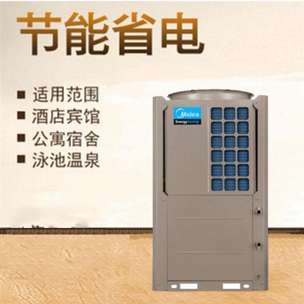 你知道空气源热泵热水器常见认知误区吗?快去收藏吧!