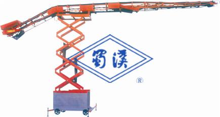 四川移动式液压装仓机