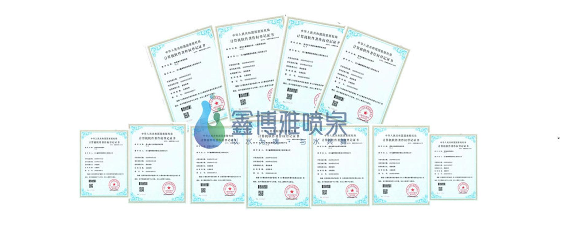 喜讯!鑫博雅再获12本证书!