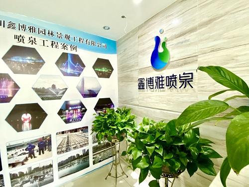 四川景观喷泉公司企业相册