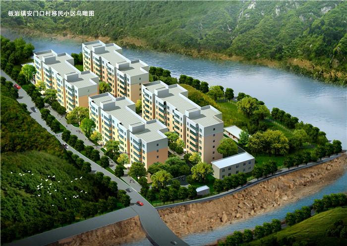 工程案例—山阳县移民小区