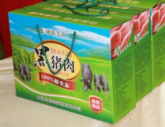 陕西畜牧养殖价格