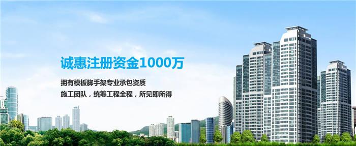 陕西建筑材料生产
