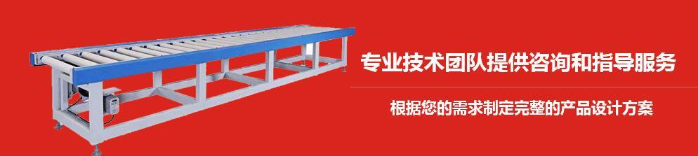 西安输送设备厂家