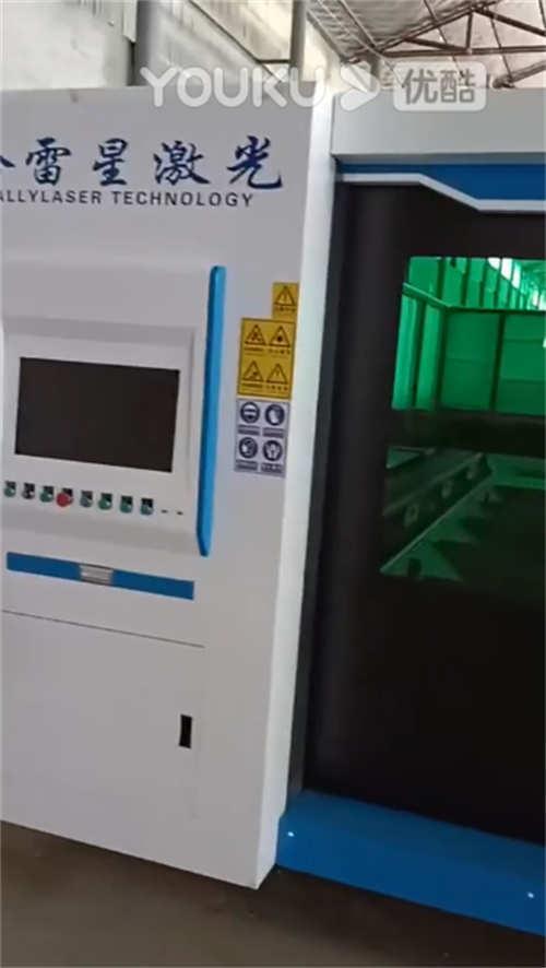 6000瓦6025交换工作台激光切割机视频展示