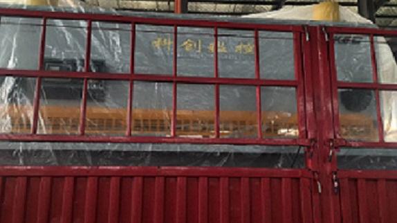 感谢咸阳张总、杨总采购我们的闸式剪板机16/3200