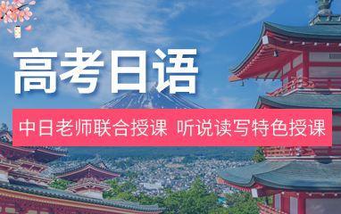 初级日语等级考,考试复习攻略指南