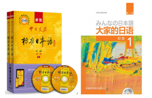 日语初级课程N5下