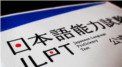 日语高考培训,这些日语考试时间点要记牢