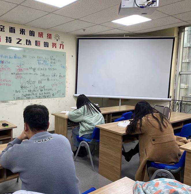 日语考研推荐选择兰州优途教育