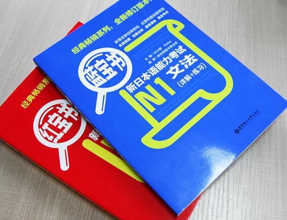 关于日语的能力测试,有哪些方法值得提倡