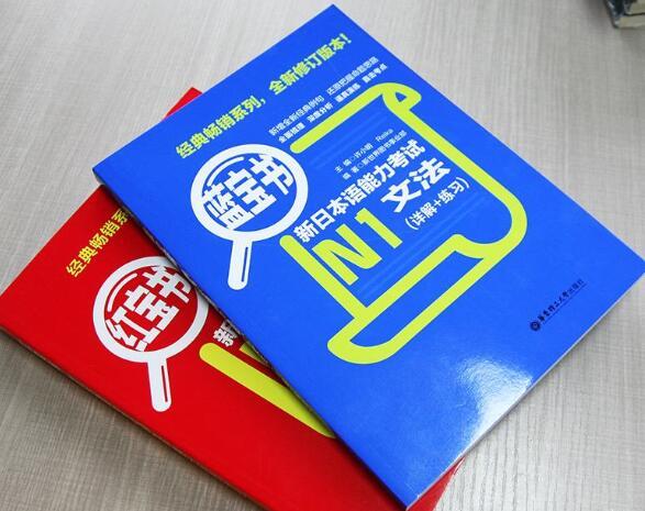 你知道的日语能力测试一般情况下都测试什么?