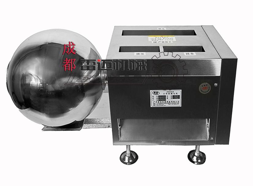 四川制丸机-ZW09X-1中药制丸机