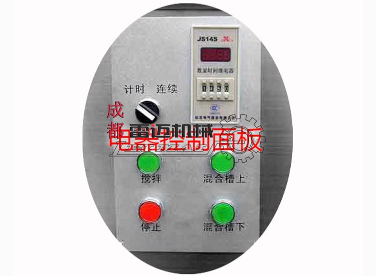 四川混合机-槽型