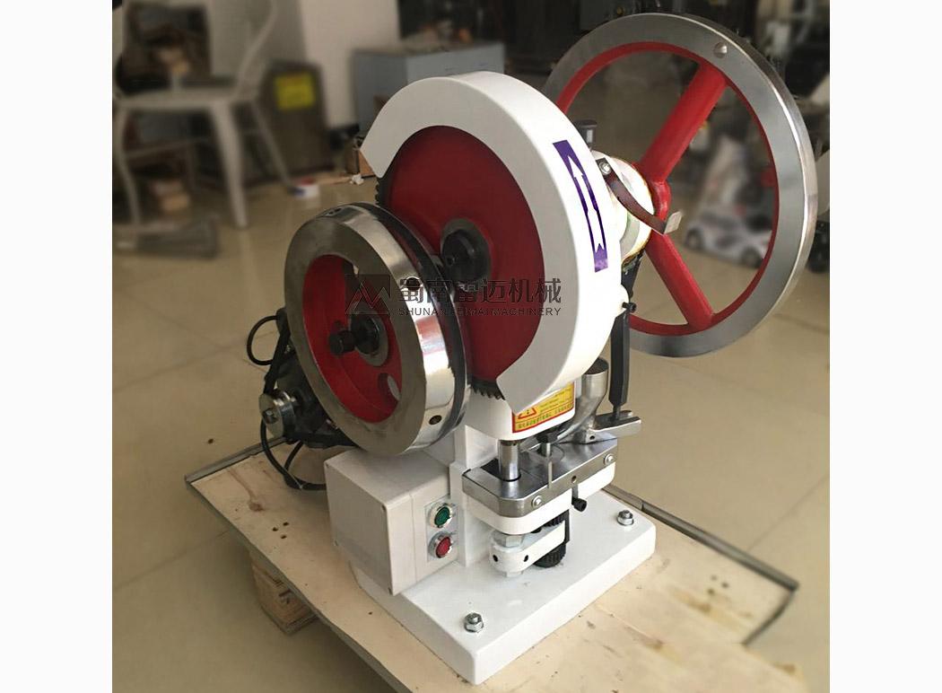 简易电动压片机