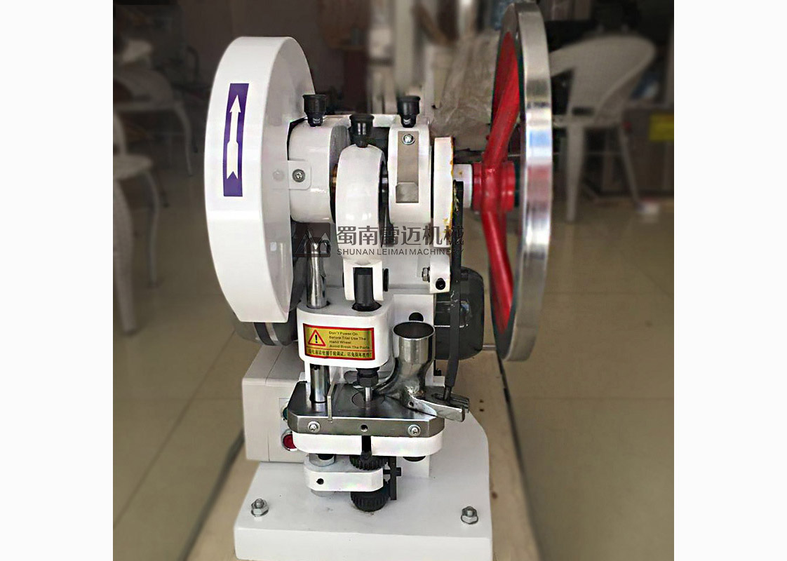 四川旋转式压片机保养说明都在蜀南雷迈企业网站