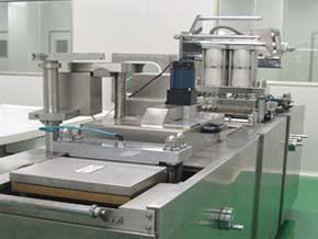 四川铝塑包装机批发