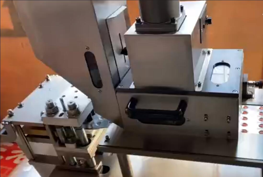 软铝包装机