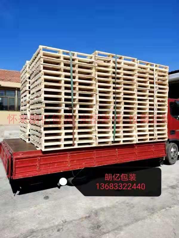 张家口木质托盘厂家