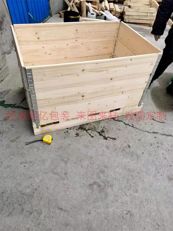 张家口折叠旋转木箱