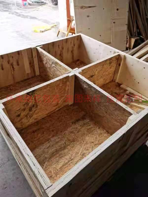 张家口出口木箱