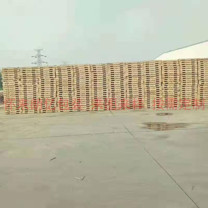张家口木托盘厂