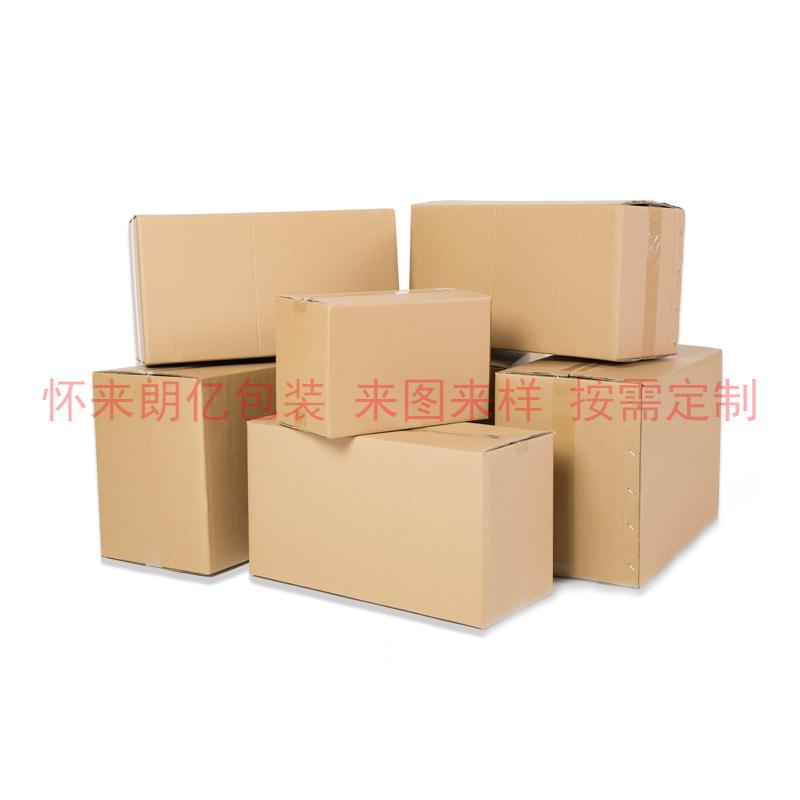 张家口三层包装纸箱定制