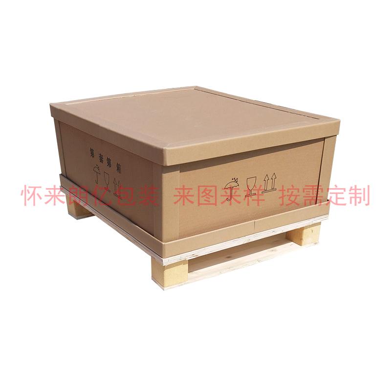 张家口重型纸箱