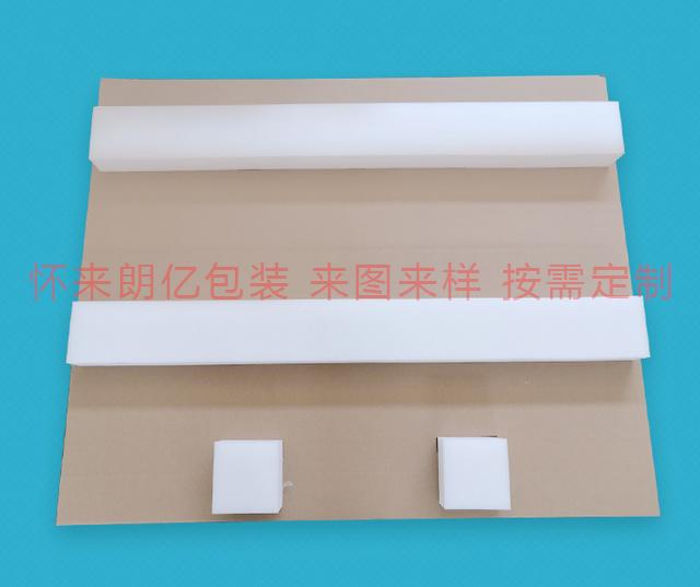 张家口EPE珍珠棉定位包装