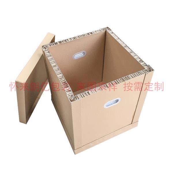用蜂窝纸板做纸箱有哪些优点?