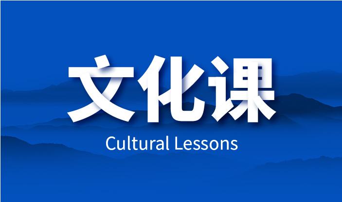 艺考文化课