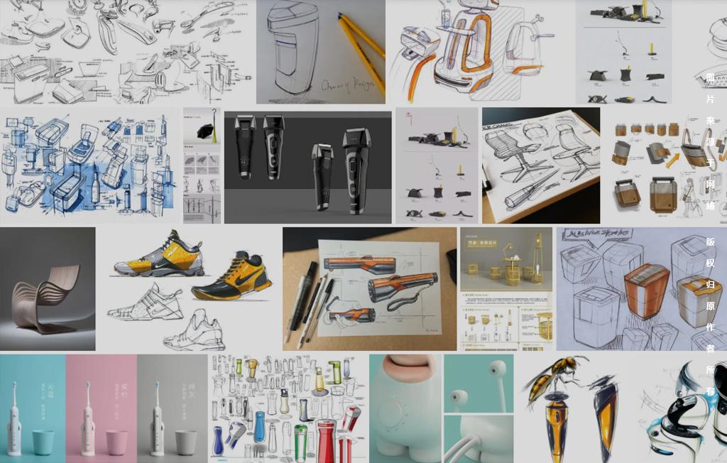美术类专业:产品设计专业解读