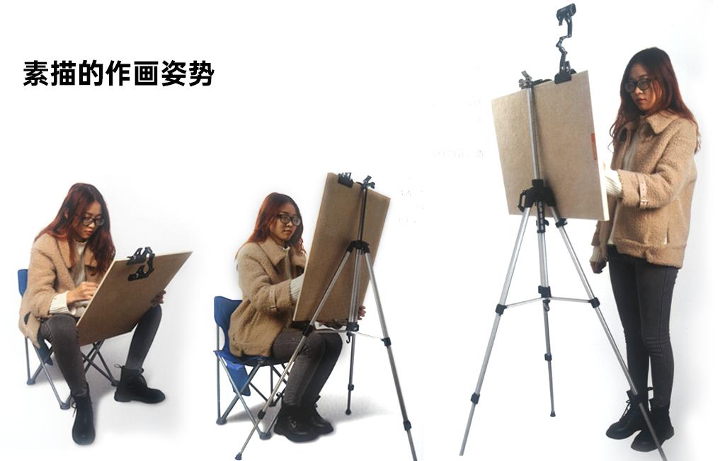 素描作画时,作画姿势你知道哪些?