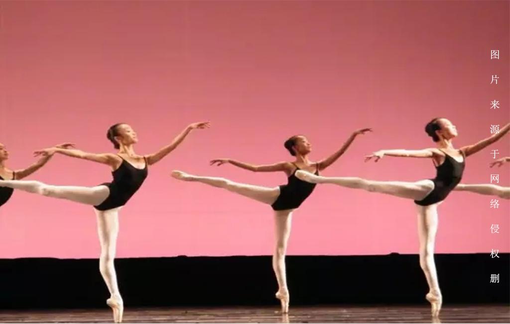 跳舞时总是站不稳?你该加强这些训练啦!