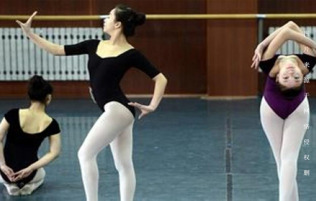 舞蹈专业的训练,有哪些基本训练方法
